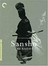 sansho_dvd