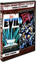 the_evil_dvd