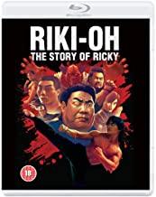 Riki_oh_blu