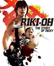 Riki_oh_DVD