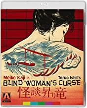 Blind_Womans_Curse_blu
