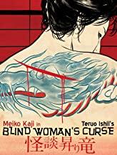 Blind_Womans_Curse_rent