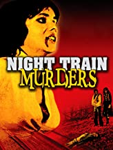 Night_Train_Murders_dvd