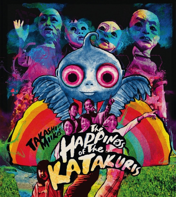 The_Happiness_of_the_Katakuris_1
