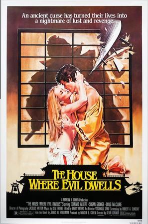 The_House_Where_Evil_Dwells_1