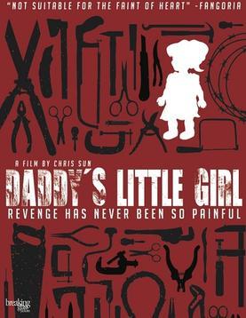 Daddys_Little_Girl_2012_1