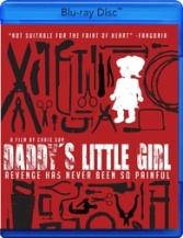 Daddys_Little_Girl_2012_blu